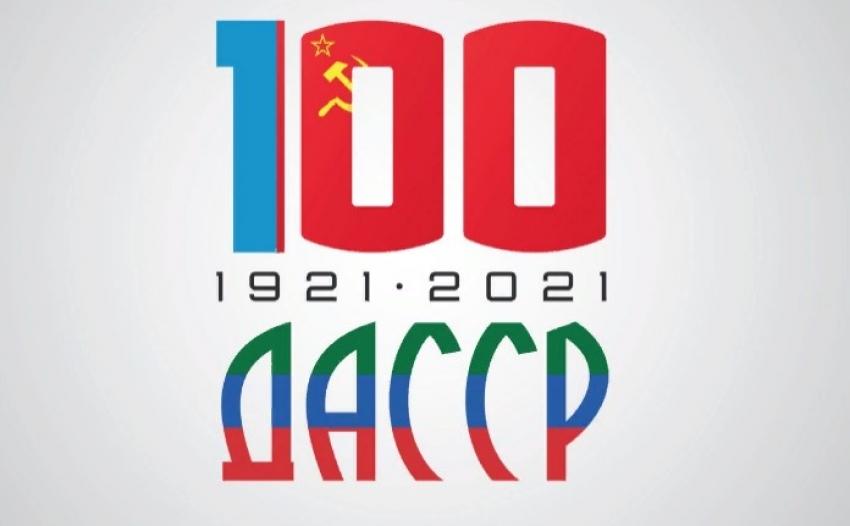 В честь 100-летия ДАССР Сергей Меликов вручит награды выдающимся дагестанцам