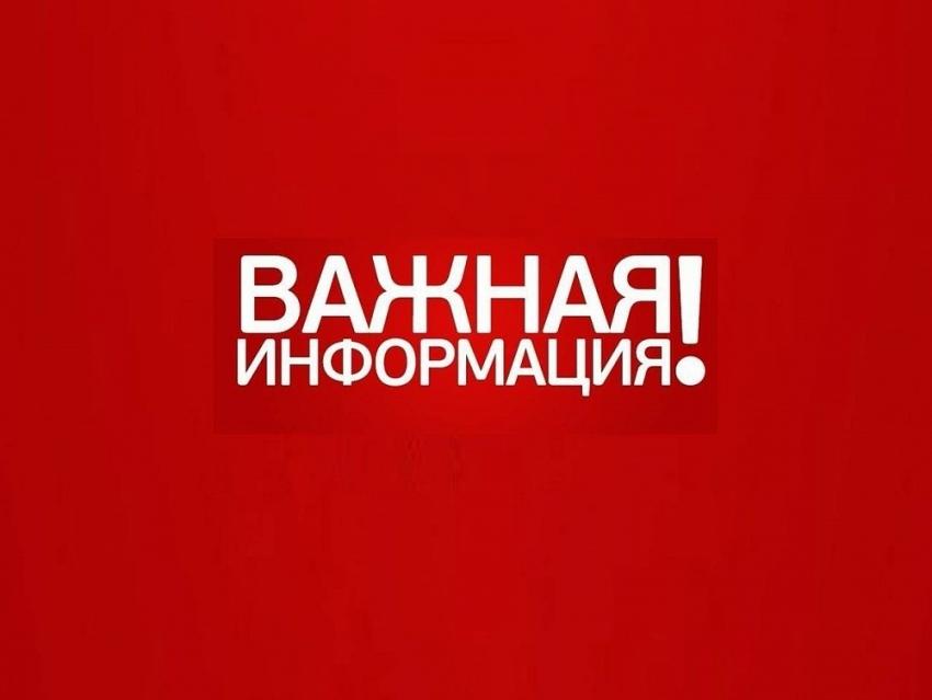В Ленинском районе Махачкалы прекращено водоснабжение