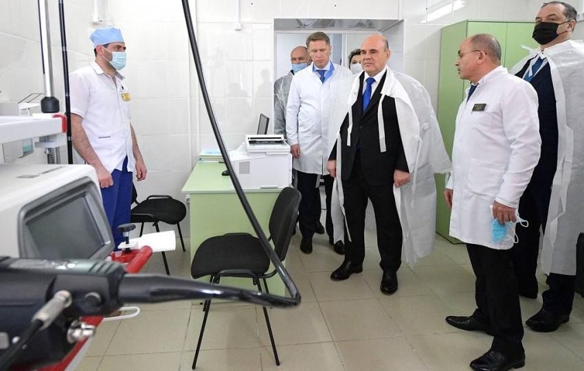 Михаил Мишустин: модернизация первичного звена улучшит оказание медпомощи в регионах
