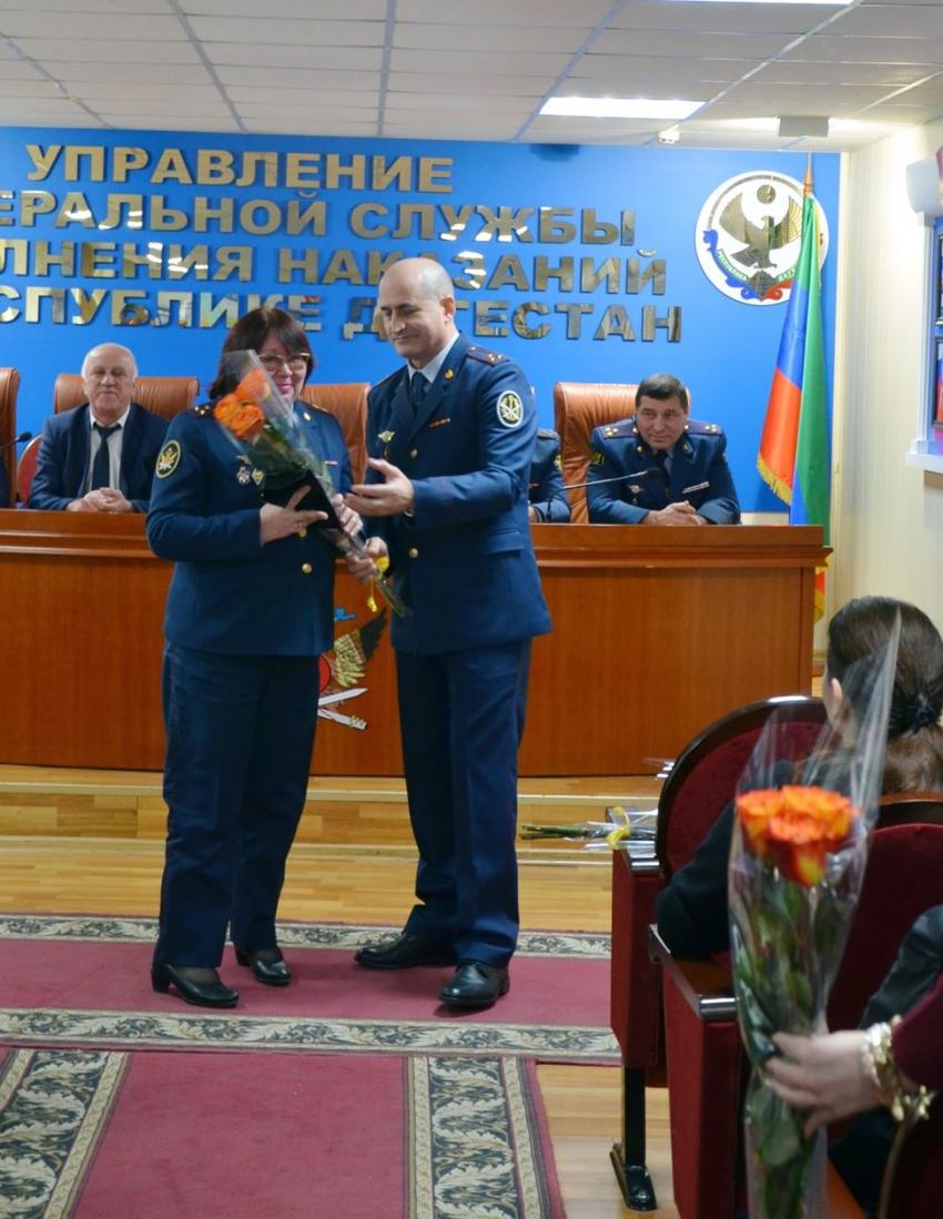 В УФСИН России по РД поздравили женщин с праздником 8 Марта