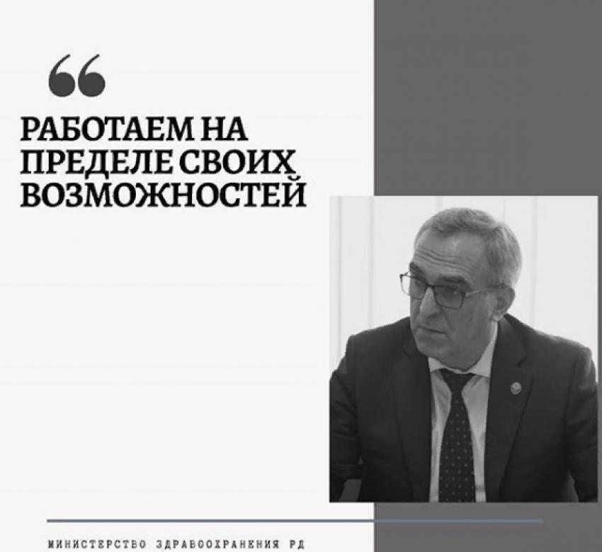 Глава Минздрава РД в очередной раз призвал соблюдать режим самоизоляции