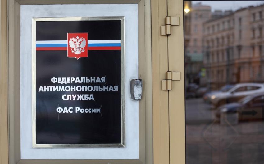 УФАС возбудило дело против Управления администрации Каспийска