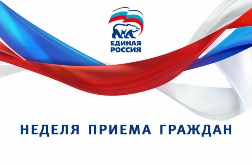В Дагестане пройдет неделя приемов граждан по вопросам ЖКХ