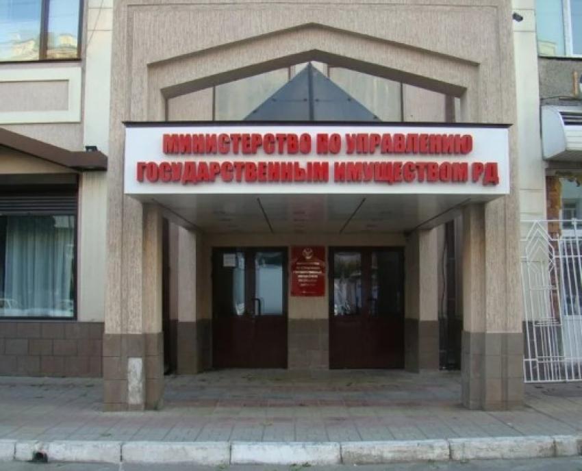Власти Дагестана передали Минобороны участки под медцентры