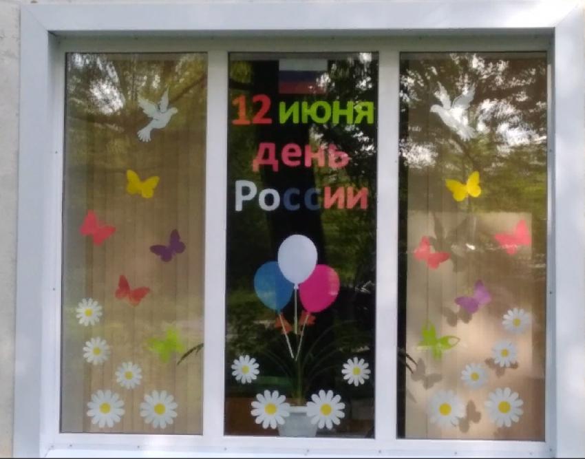 В Дагестане пройдет акция «Окна России»