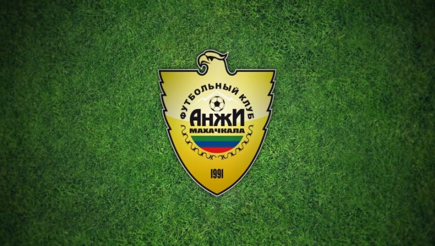 """Футбольный клуб """"Анжи"""" покидает персонал"""