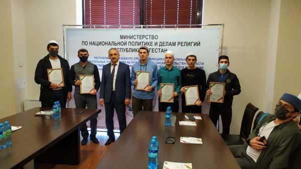 В Дагестане определили победителей конкурса на знание антитеррористического законодательства