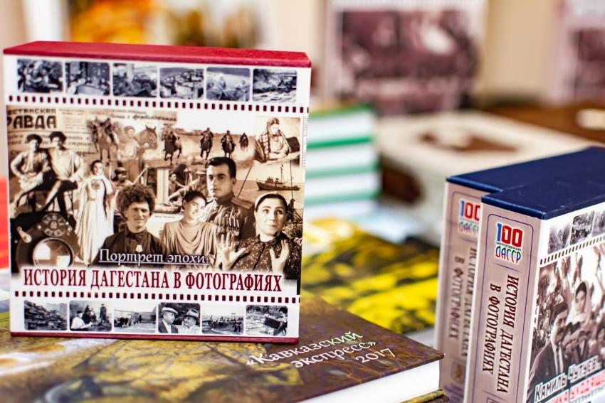 В галерее Дома поэзии развернута книжная выставка к 100-летию ДАССР