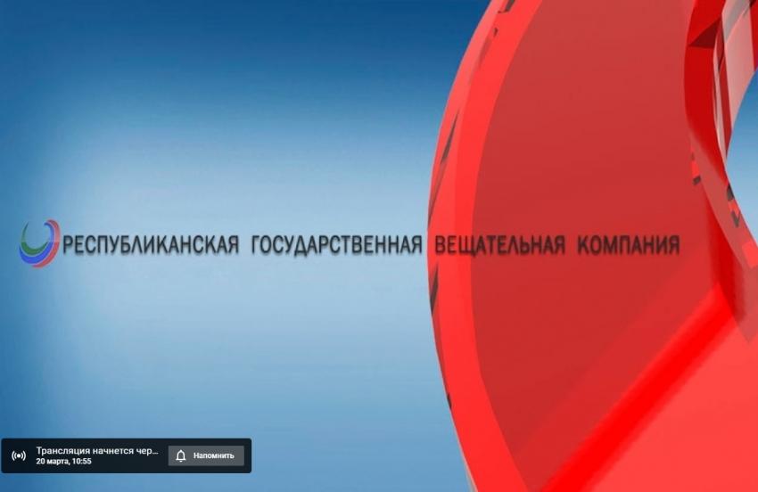Ежегодное послание главы республики Дагестан Владимира Васильева
