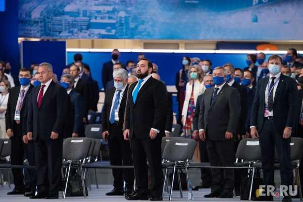 Сергей Меликов принял участие в XX съезде «Единой России»