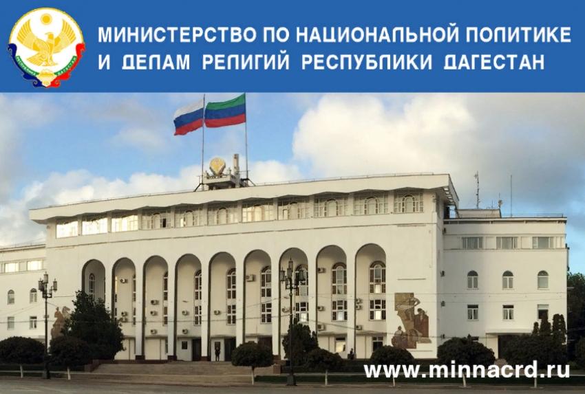 Миннац Дагестанапроведет торжественную встречу в преддверии 8 марта