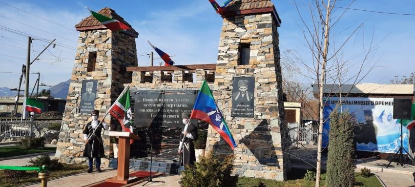 В Дагестане открыли мемориал памяти Ахмат-Хаджи Кадырова