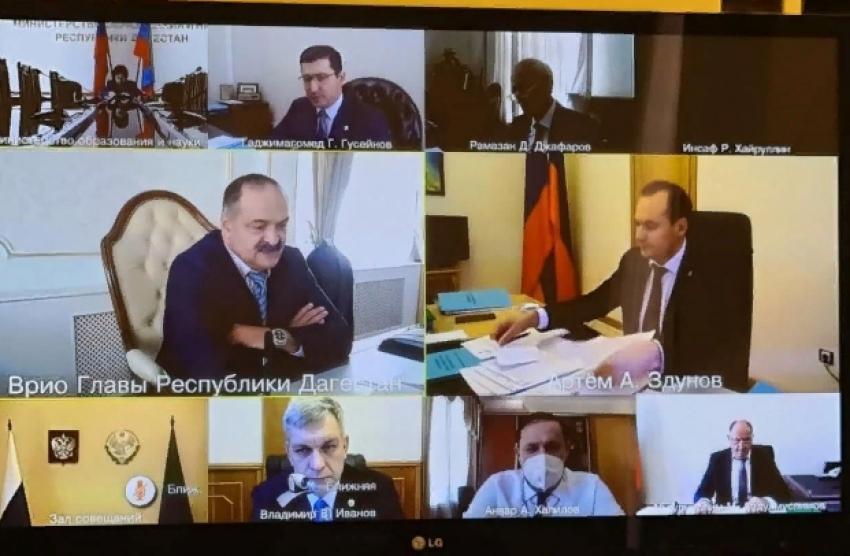 Меликов провёл совещание с правительством Дагестана в режиме ВКС