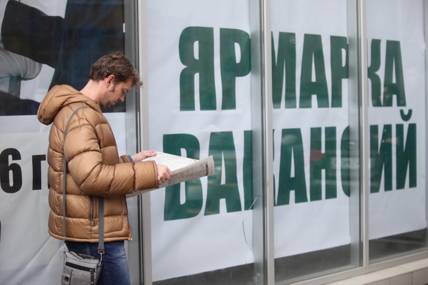 В Дагестане резко возросло количество безработных