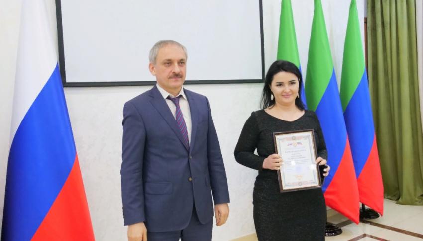 В Дагестане наградили победителей конкурса по противодействию идеологии терроризма в СМИ