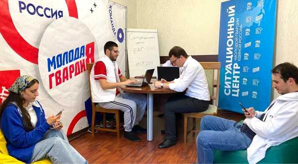 Ситуационный центр: Наша цель - обеспечить прозрачность и легитимность голосования