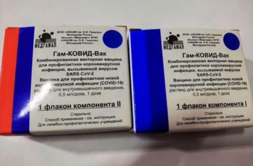 В Дагестане вакцинацию от COVID-19 прошли 7535 человек