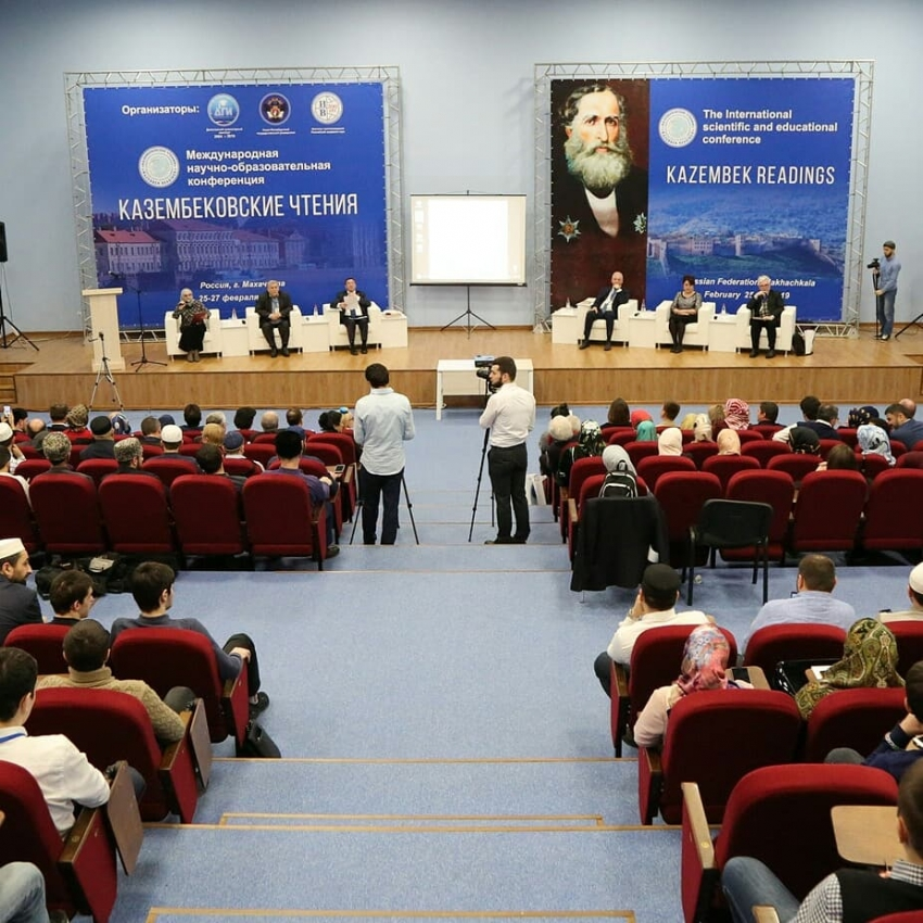 Казембековские чтения прошли в Дагестане