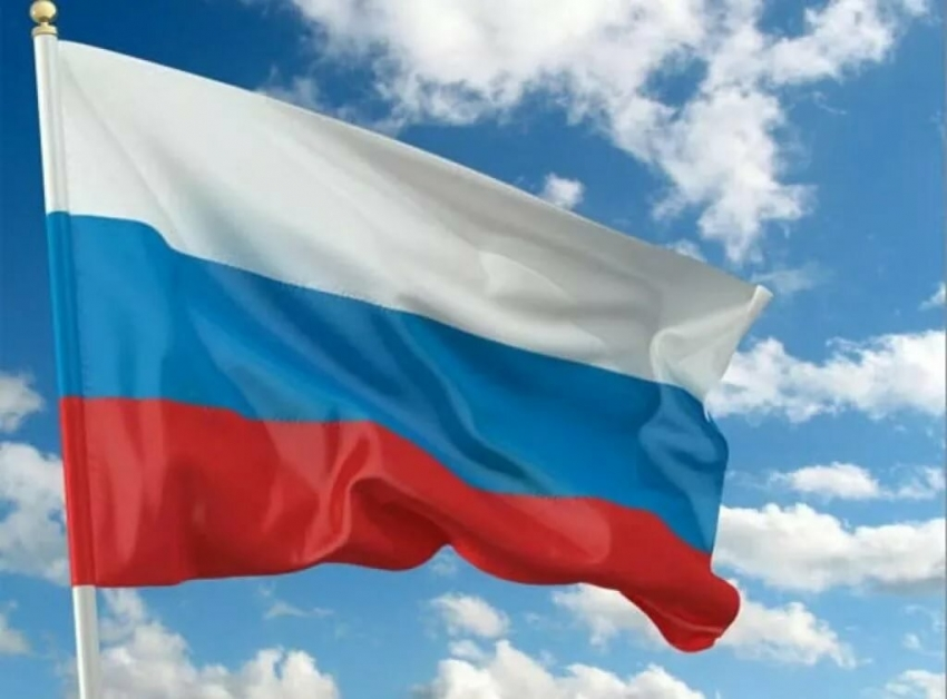 Врамках празднования Дня России по всей стране будут проведены онлайн-мероприятия