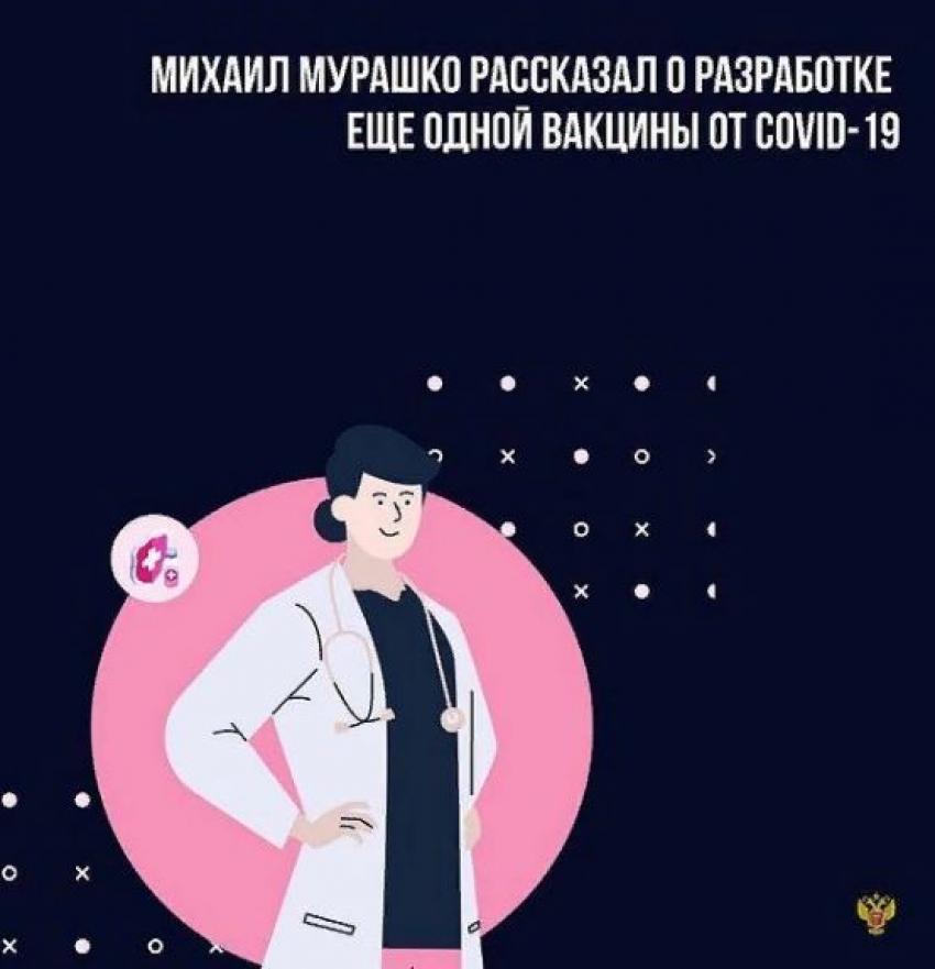 В России разработают вакцину от коронавируса для интраназального применения