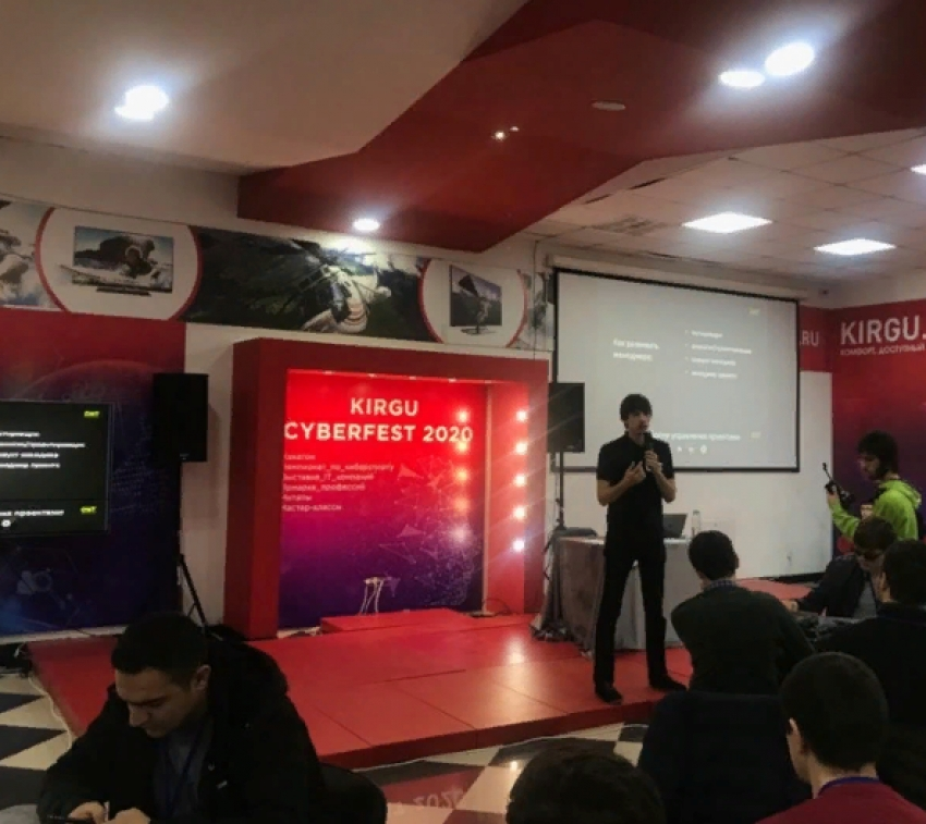 В Махачкале стартовал республиканский IT-форум