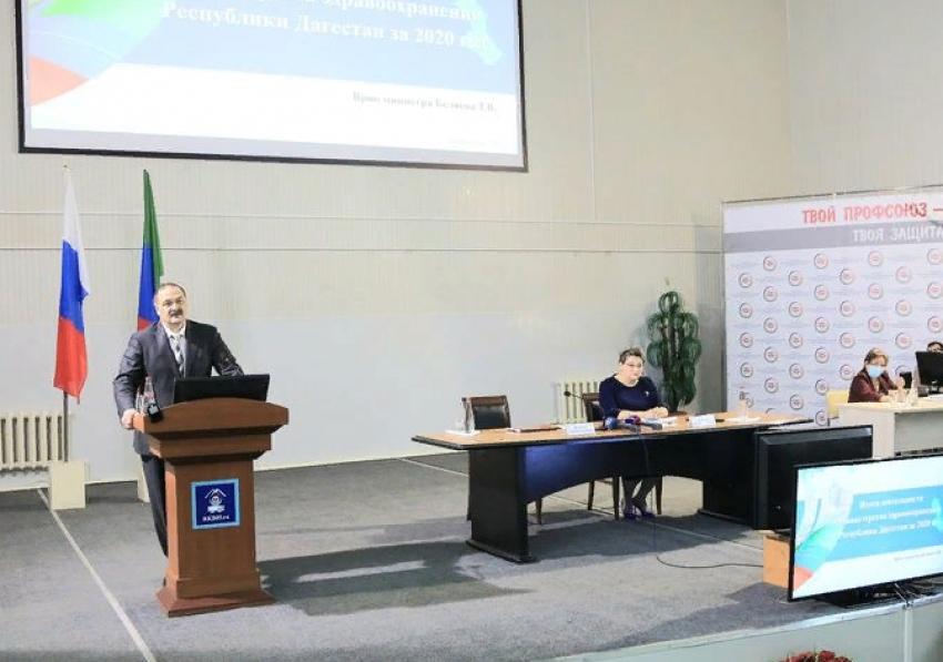 В РКБ состоялась коллегия минздрава Дагестана