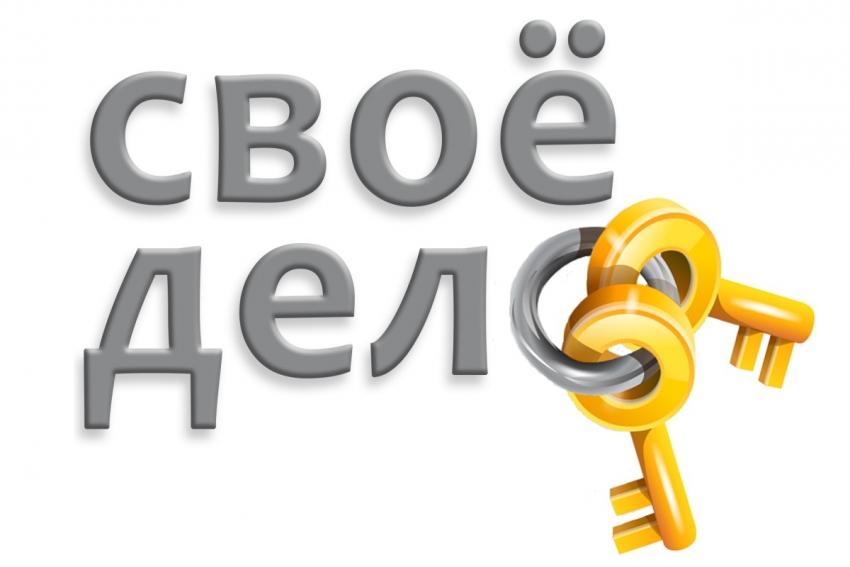 Центр Поддержки Предпринимательства поможет дагестанцам начать свое дело