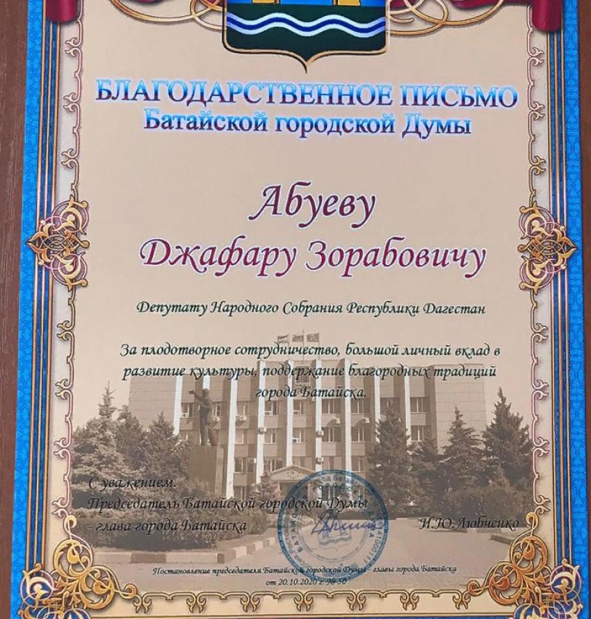 В Батайске открыли памятник Амет-Хану Султану