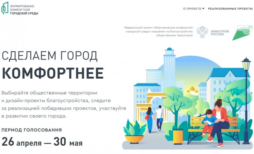 Развитие сайта Дагестанские Огни сайт где можно сделать чехол на телефон