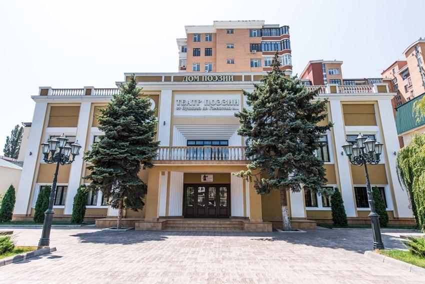 В Дагестане объявлен открытый конкурс-выставка для художников