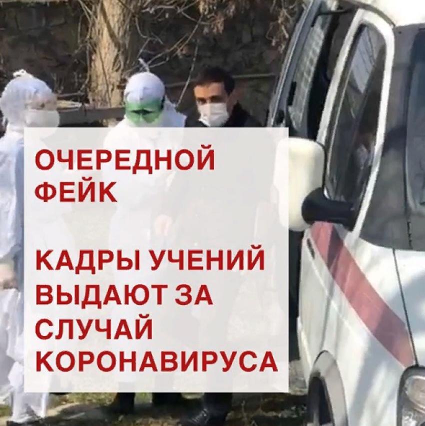 Минздрав РД: Коронавируса в Дагестане нет