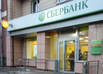 Сбербанк предоставит клиентам кредитные каникулы