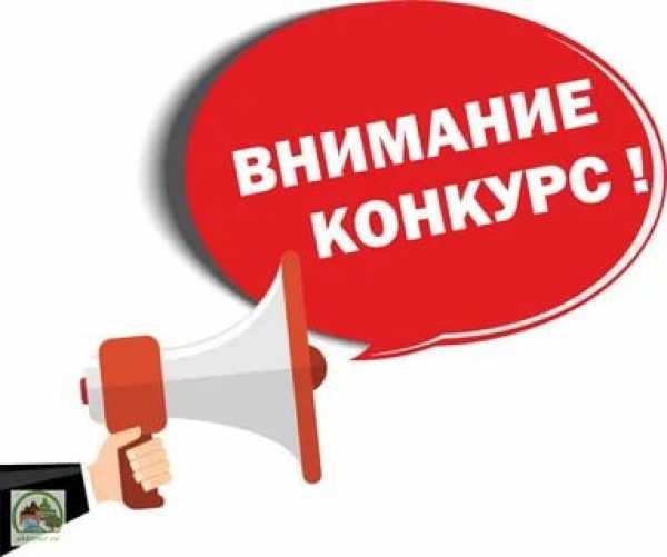 В Дагестане проходит конкурс на лучшее освещение вопросов противодействия коррупции