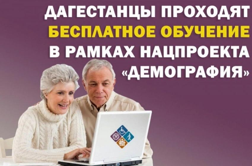 В Дагестане продолжается реализация нацпроекта «Демография»