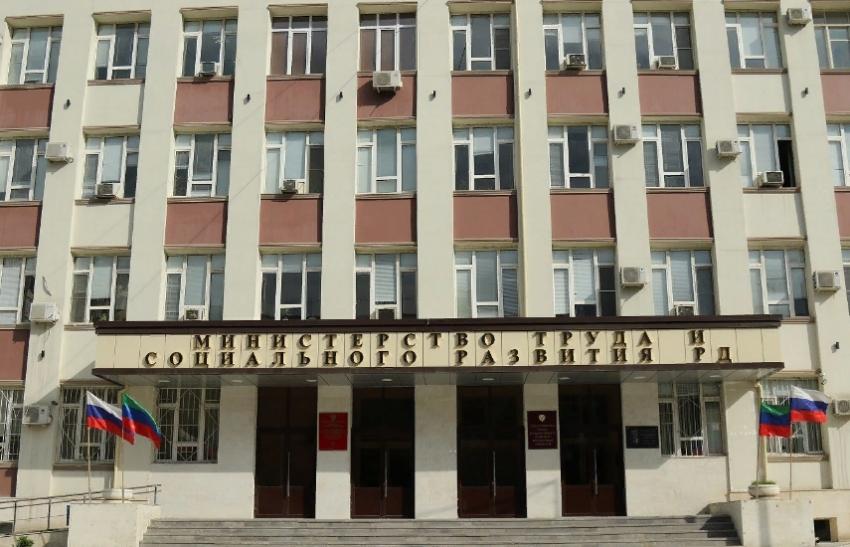 ТОП-10 главных мероприятий минтруда Дагестана в 2020 году