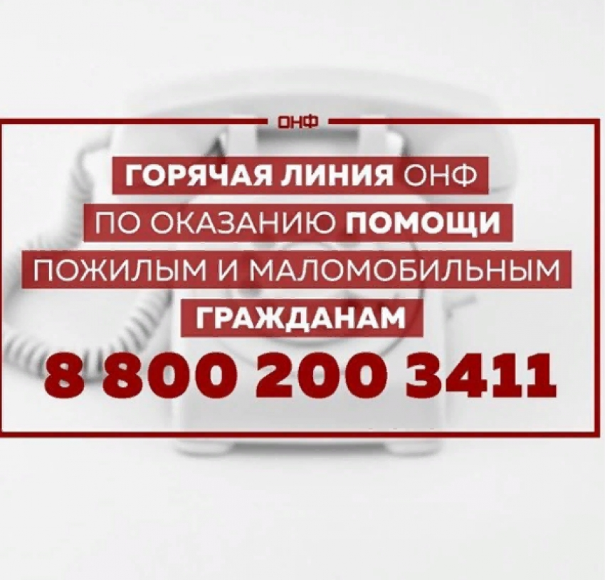 В Дагестане создадут штаб для помощи пожилым и маломобильным людям