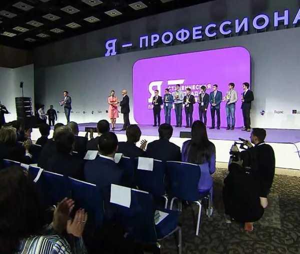 Четверо дагестанцев стали дипломантами олимпиады «Я – профессионал»