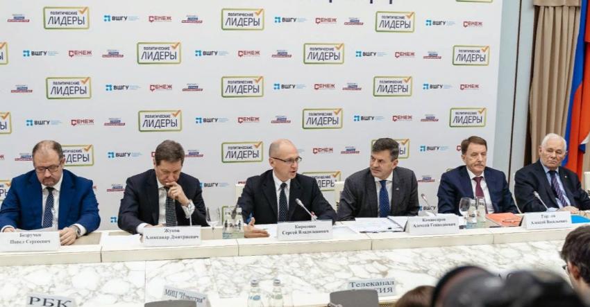 В России стартовал конкурс «Лидеры России. Политика»