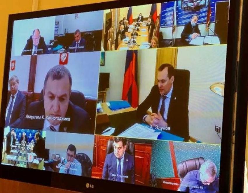 Вопросы повышения эффективности управления имуществом РД обсудили в Правительстве