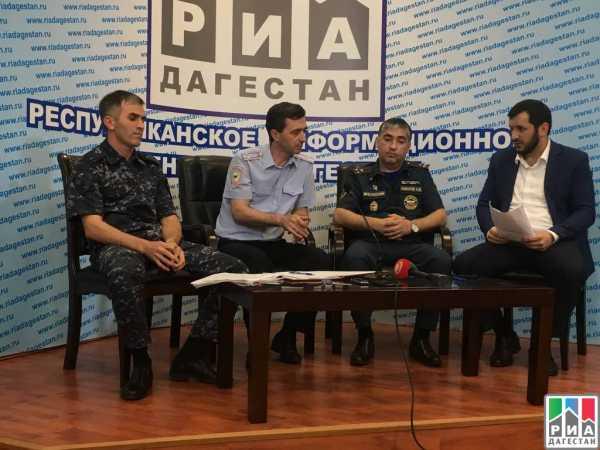В Махачкале прошла пресс-конференция по вопросам антитеррористической защищенности детей