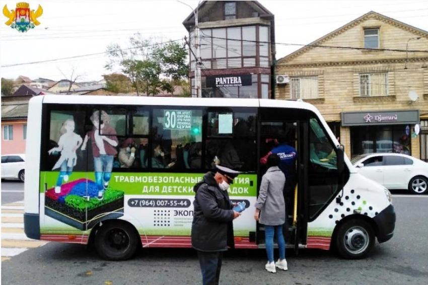 В Махачкале проходят рейды по проверке соблюдения масочного режима