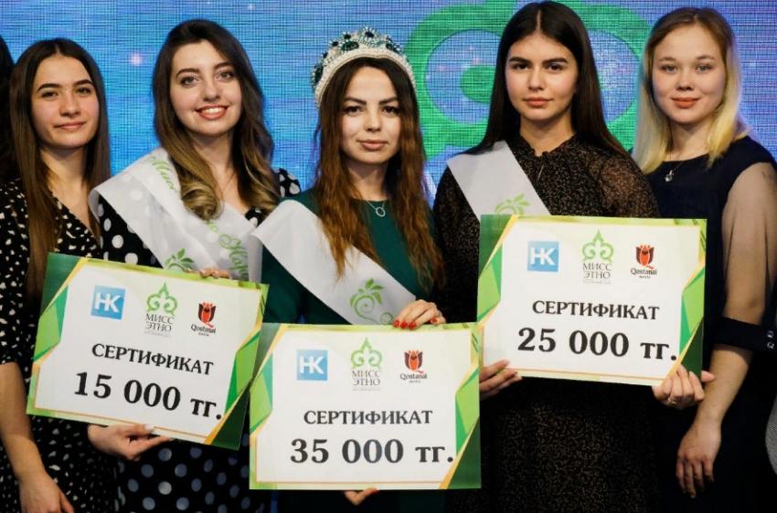 """Уроженка Дагестана победила в конкурсе """"Мисс Этно-Костанай"""""""
