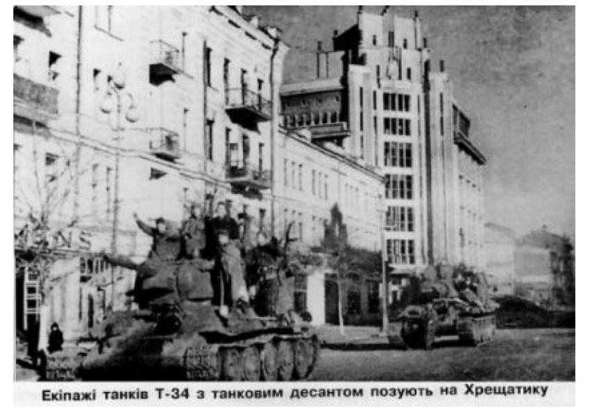 6 ноября - Памятная дата военной истории России