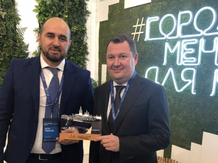 Дербент выиграл грант на сумму 44,5 млн рублей