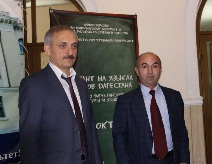 В Махачкале написали диктант на языках народов Дагестана