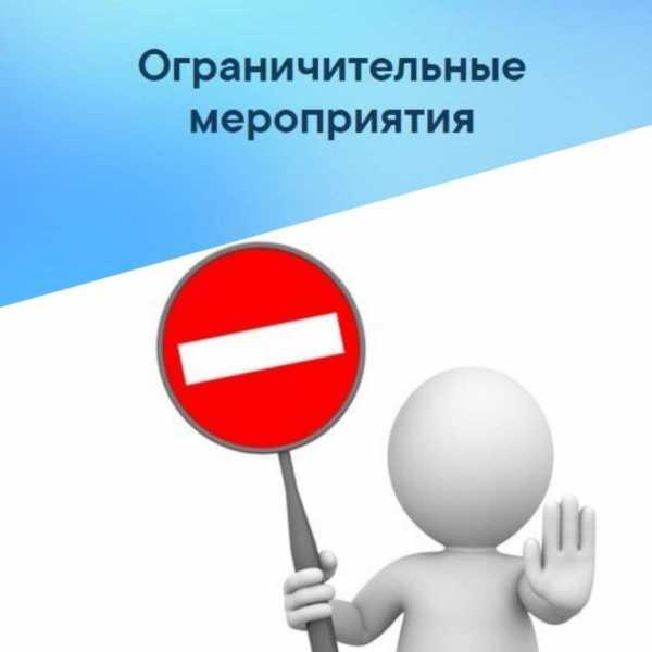 Ограничительные меры на территории Дагестана продлили до конца сентября