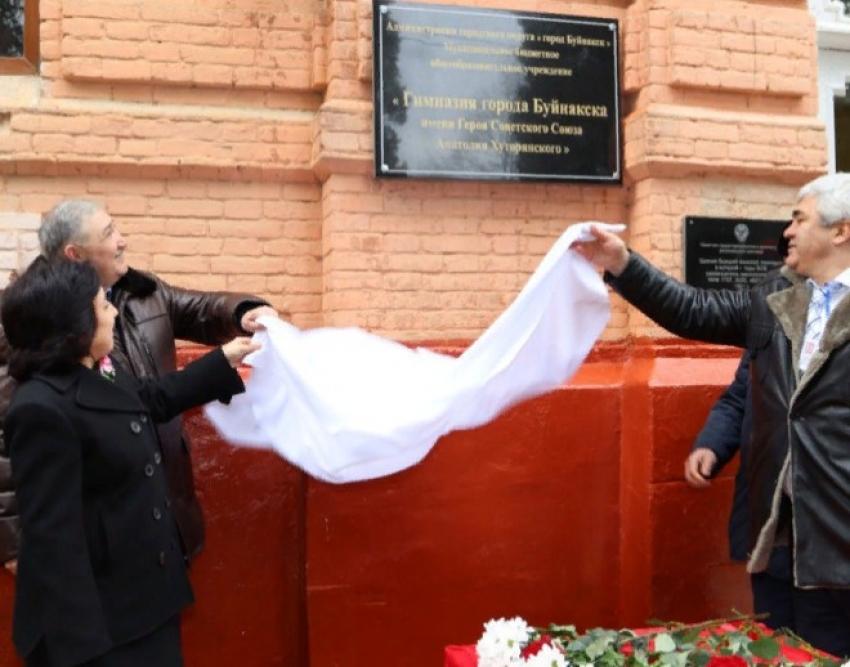 В Буйнакске прошла научная конференция к 100-летию ДАССР