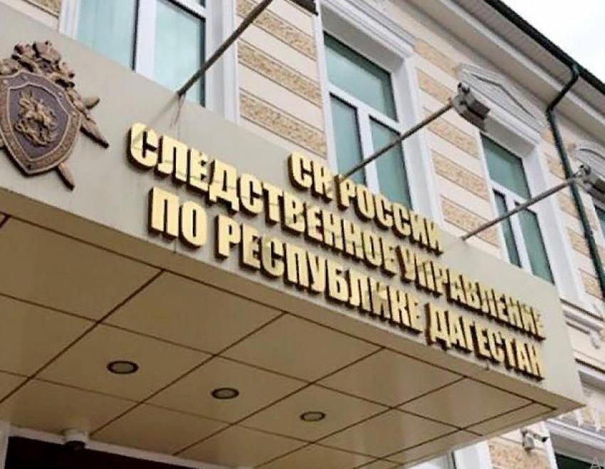 СК Дагестана проверит факты невыплат медикам стимулирующих