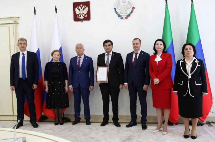 Команду управленческих кадров Дагестана отметили благодарностью Главы РД