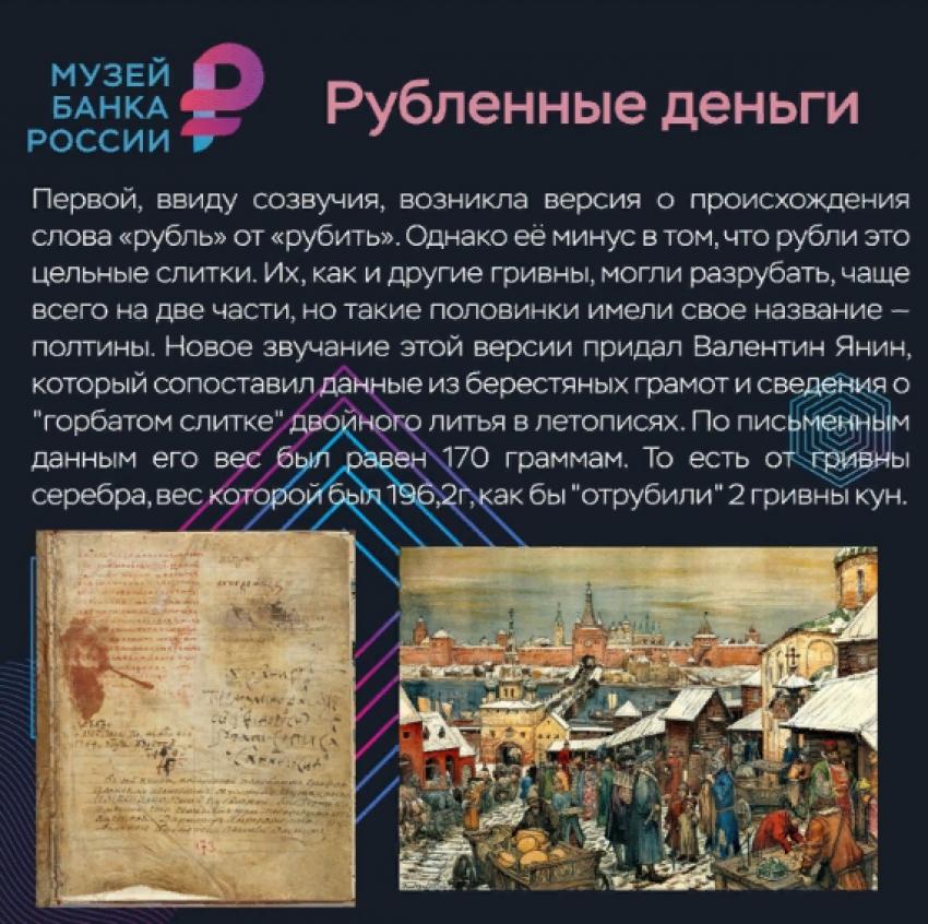 Дагестанцы приглашаются к участию в онлайн-викторине «ФинКвиз»